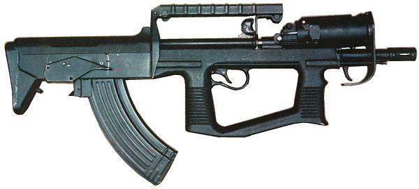 A-91 Russian assault rifle/9A-91 compact assault rifle