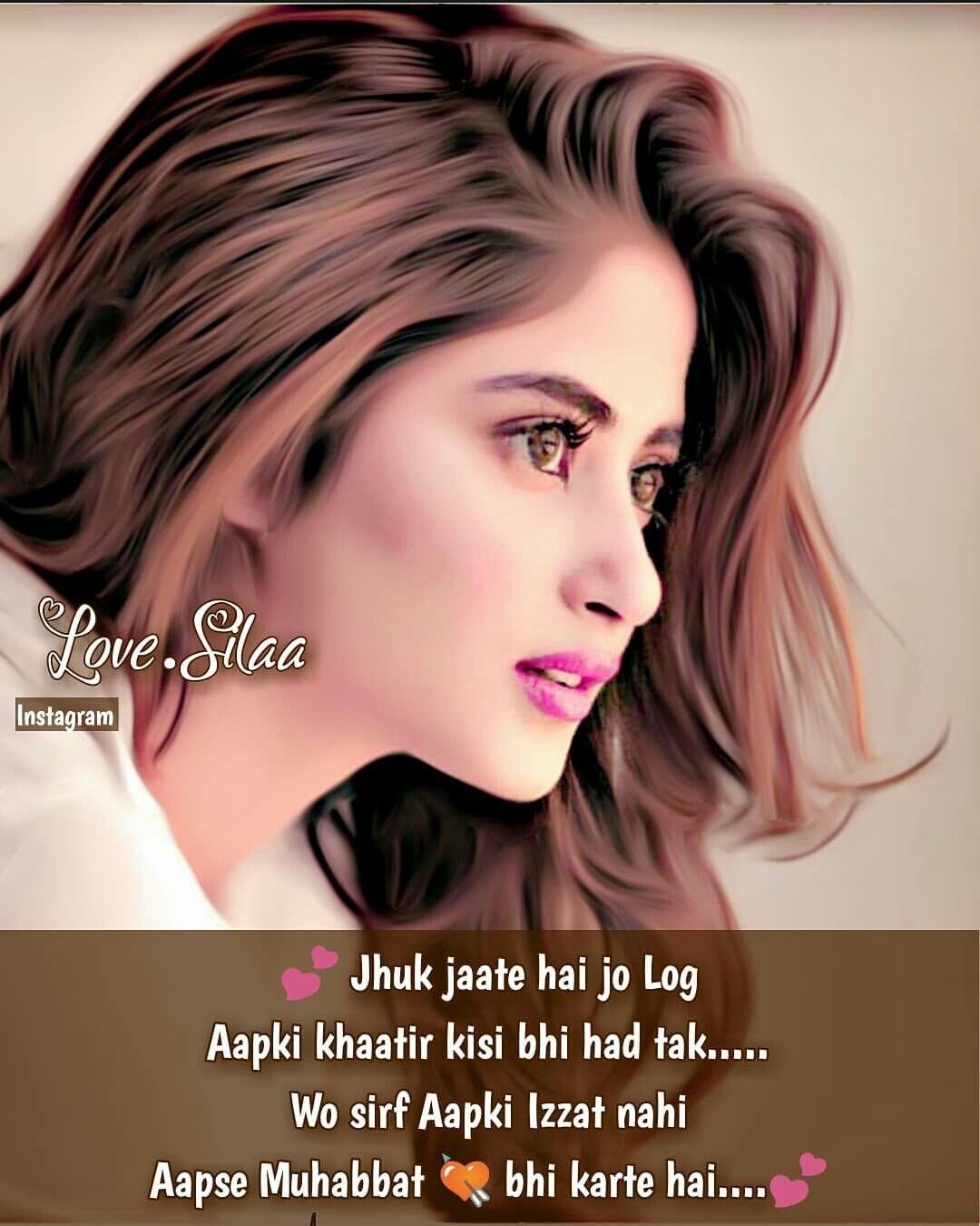 Pin by Aish on Aish  Pinterest  Heart touching shayari Feelings