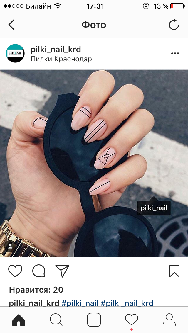 Pin Adăugat De Teodora Justina Honciu Pe Unghii Nails Nail