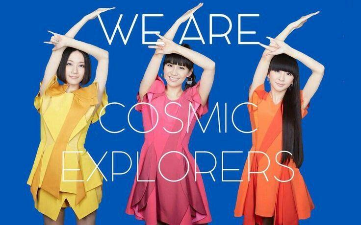 Perfume 6th Tour 2016 「COSMIC EXPLORER」