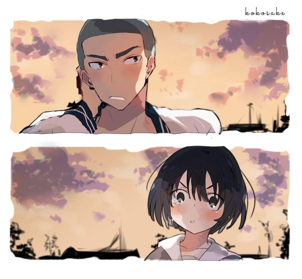 Naruse Jun Tasaki Daiki Anime Filme Anime Geschichte
