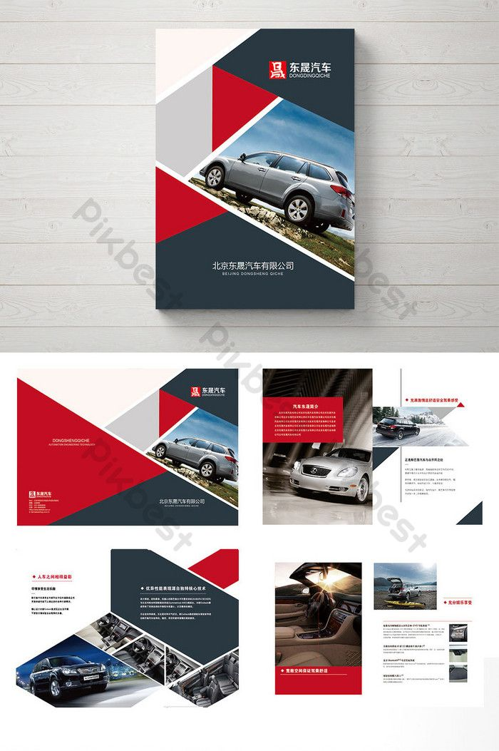 Over 1 Million Creative Templates by Corporate brochure