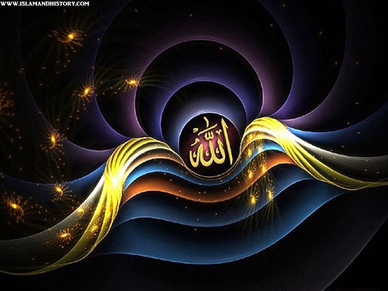 Allah Name Wallpapers Wallpaper Cave Gambar Kaligrafi Islam Gambar Keren