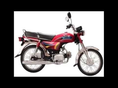 Top 5 Best Bikes In Pakistan Affairs Outline Cool Bikes Bike