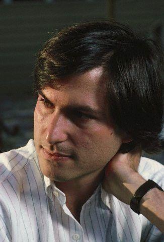 Steven Paul Jobs With Regis McKenna 5 July 1984
