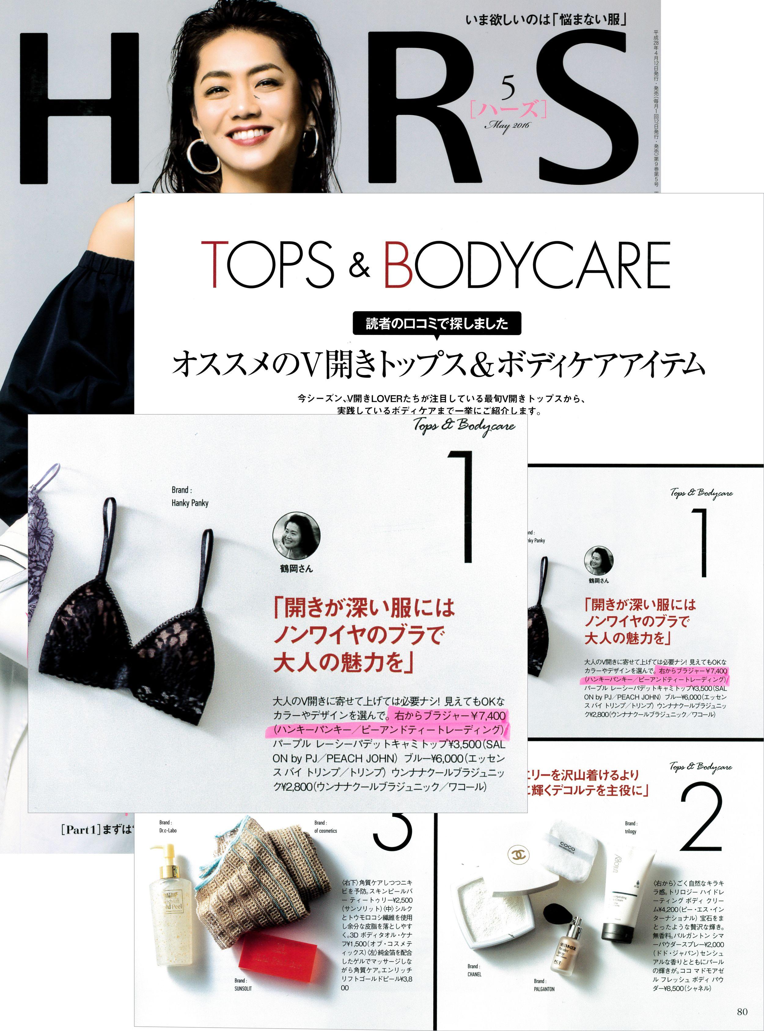196ea821cc6c8 Hanky Panky Signature Lace Padded Bralette. Hers Magazine
