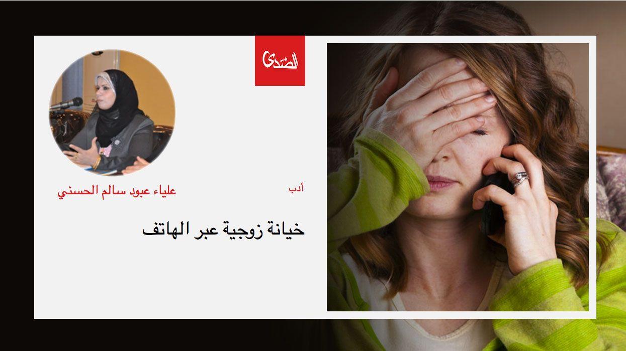 خيانة زوجية عبر الهاتف الصدى نت Movie Posters Incoming Call Screenshot Poster