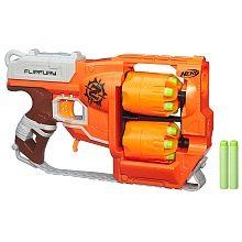 Nerf Vortex Nitron Blaster Only $18 (Reg. $49.99) @ Toys R Us -