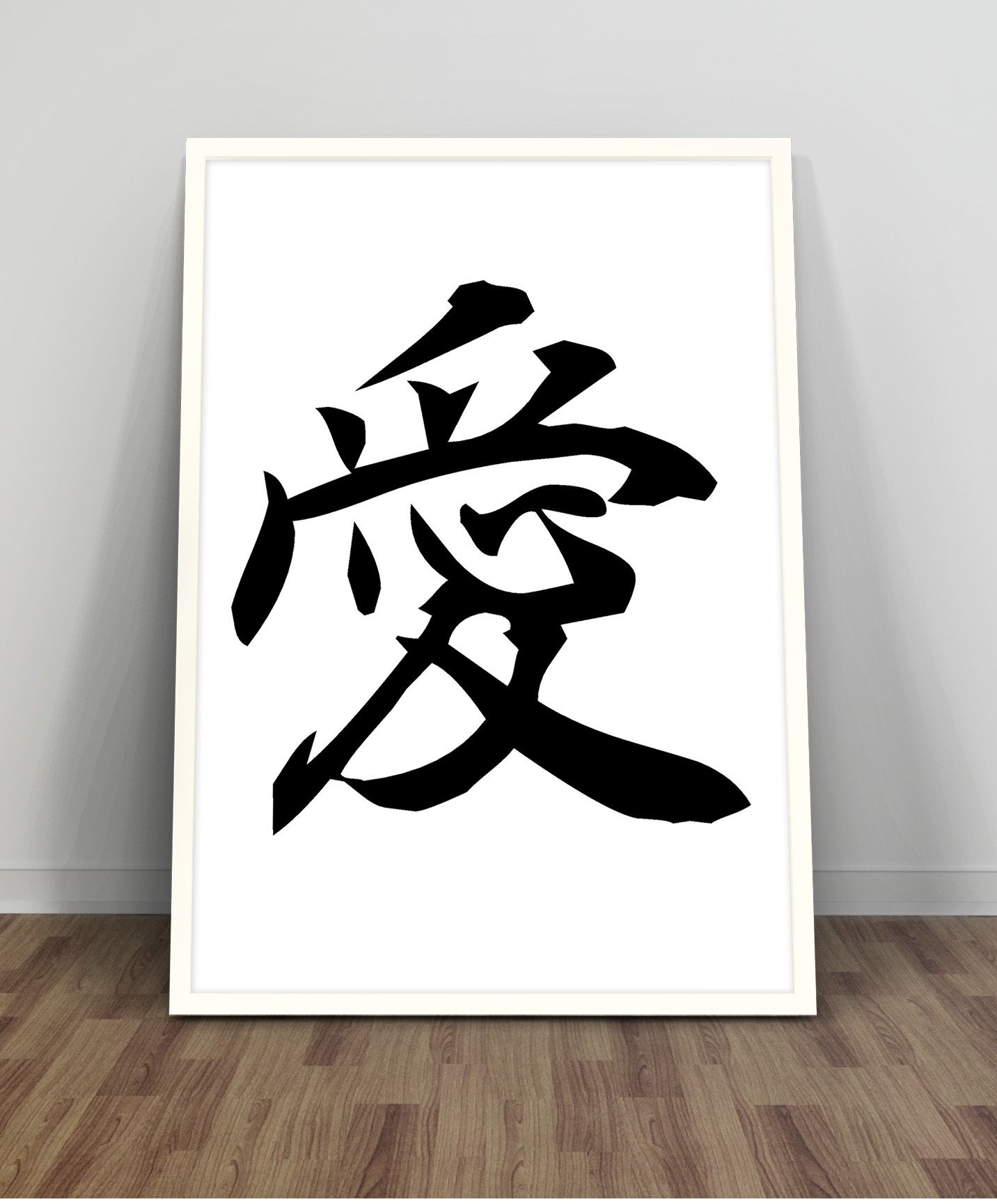 Japanese Kanji Wall Art - Love - You will receive two different types of arts.  sc 1 st  Pinterest & Japanese Wall Art  Love Kanji Art  Printable Wall Art  Home ...