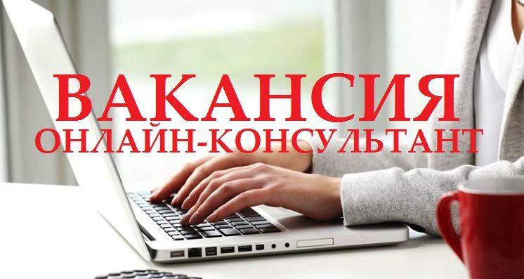 Удаленная работа в тамбове вакансии сайты с удаленной работой на дому