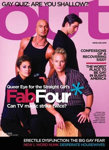 Out Magazine Covers 2005 Cover Galleries Out Magazine