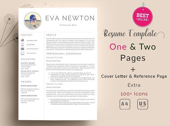 2 page resume template 1 cover letter template Fonts link included - resume templates microsoft word 2007