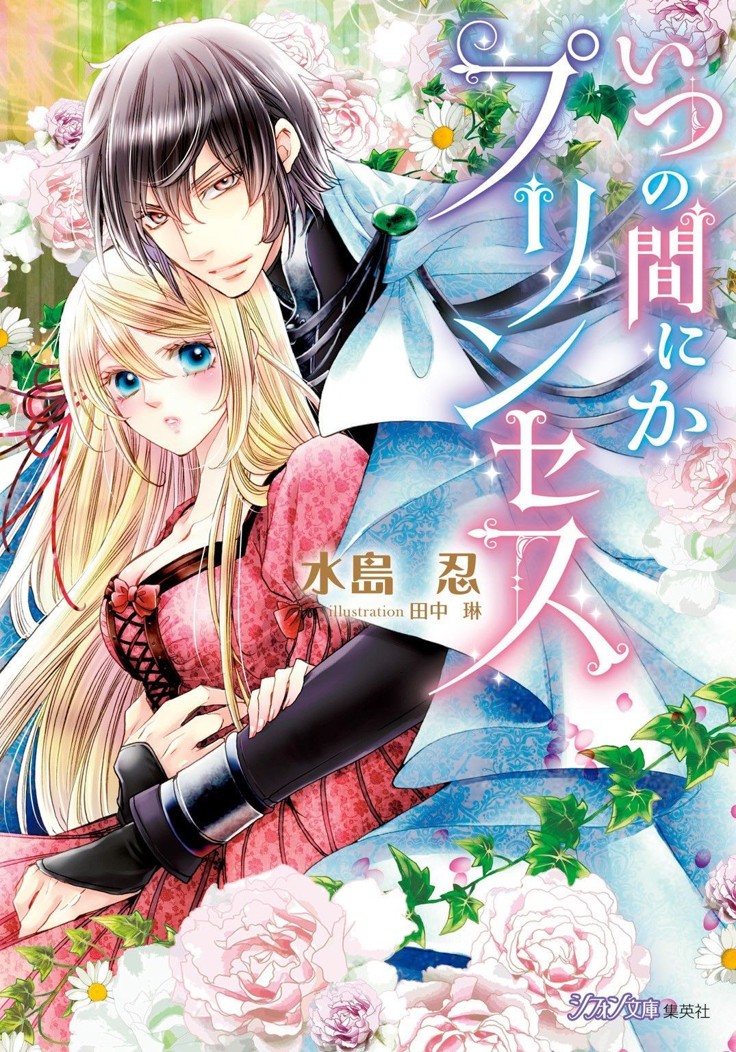 mangasshojojosei in 2020 manga anime manga love manga romance