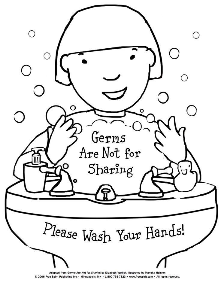 Free Printable Coloring Page To Teach Kids About Hygiene Germs Are Not For Sharing Free Classroom Printables Free Printable Coloring Classroom Posters Free
