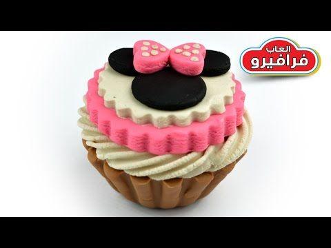 العاب بنات طبخ عجين الصلصال و طين اصطناعي لعبة تشكيل صلصال للاطفال مين Desserts Food