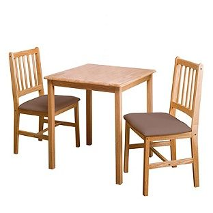 89 99 Kendall Square Dining Table and 2 Chairs Chocolate at