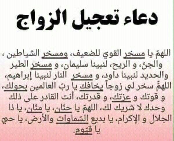 Bayar Ibrahim S Quran Quotes Love Islamic Quotes Quran Islam Facts
