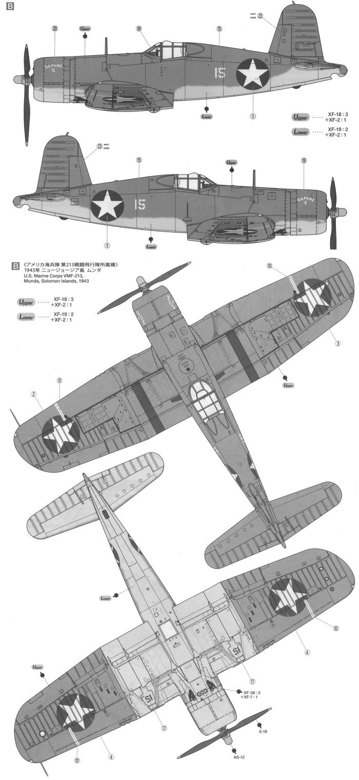 F4u corsair two color scheme color profile and paint guide for Homedepot colorsmartbybehr com paintstore