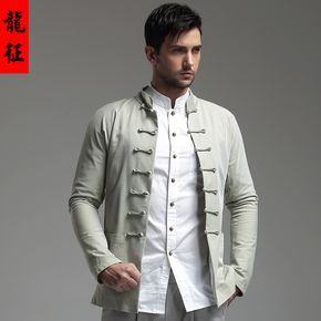 FRPE-Men Mandarin Collar Frog-Button Shirt Chinese Jacket