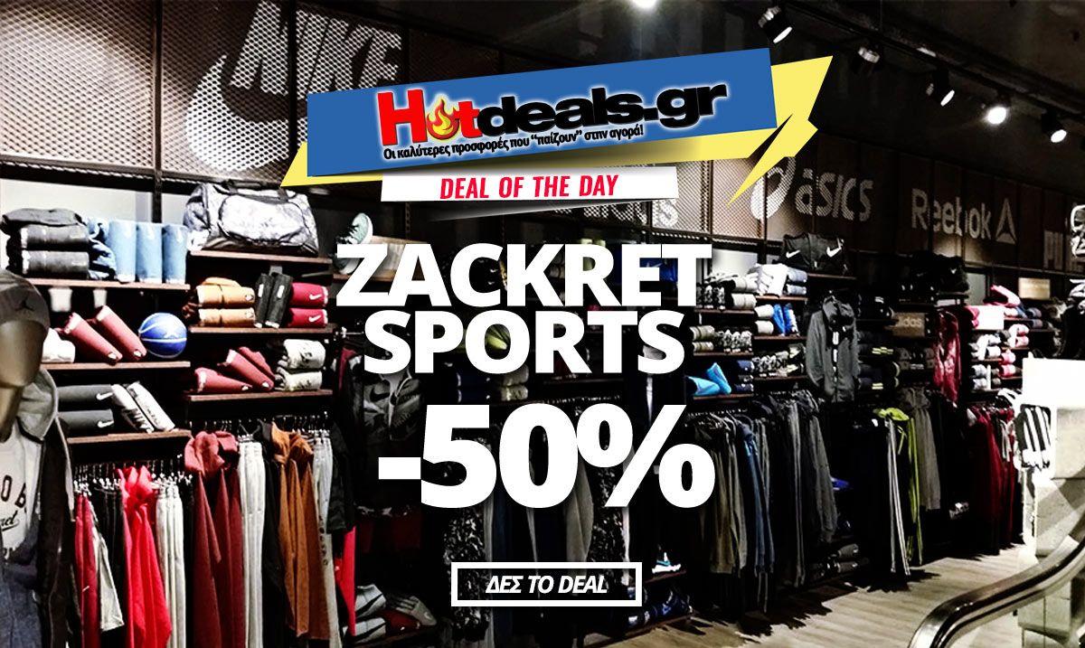 921fea31a7 Zakcret Sports 2018 Προσφορές κ Εκπτώσεις έως 50%