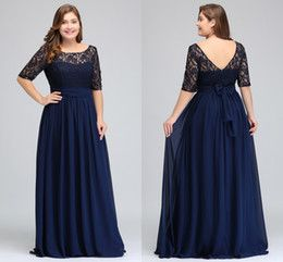 5a394126478aa Plus Size Luxury Couture Prom Gown Capped Short Sleeve Floor Length Sexy  Open Back Sequins Applique