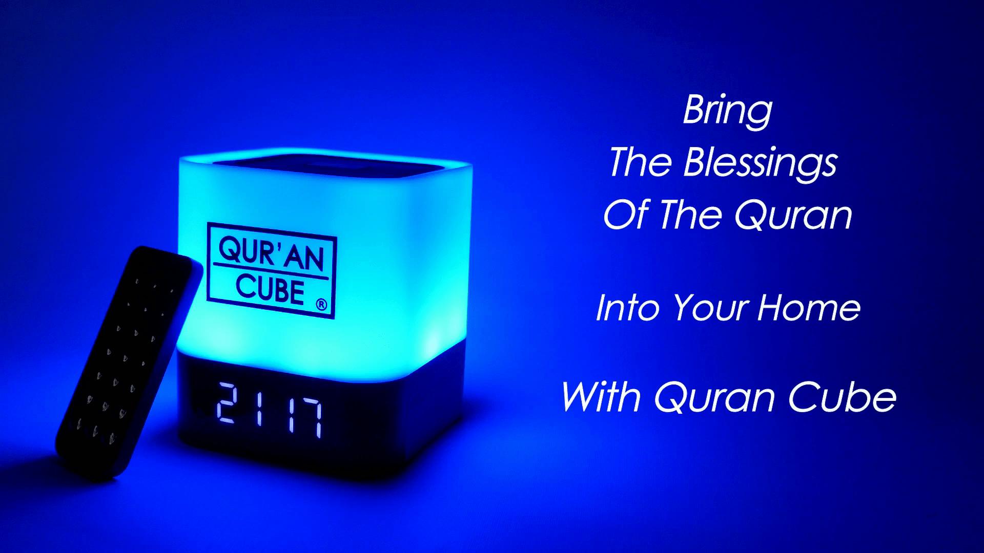 New Quran Cube Led X Full Quran Speaker In 2020 Quran How To Memorize Things Speaker
