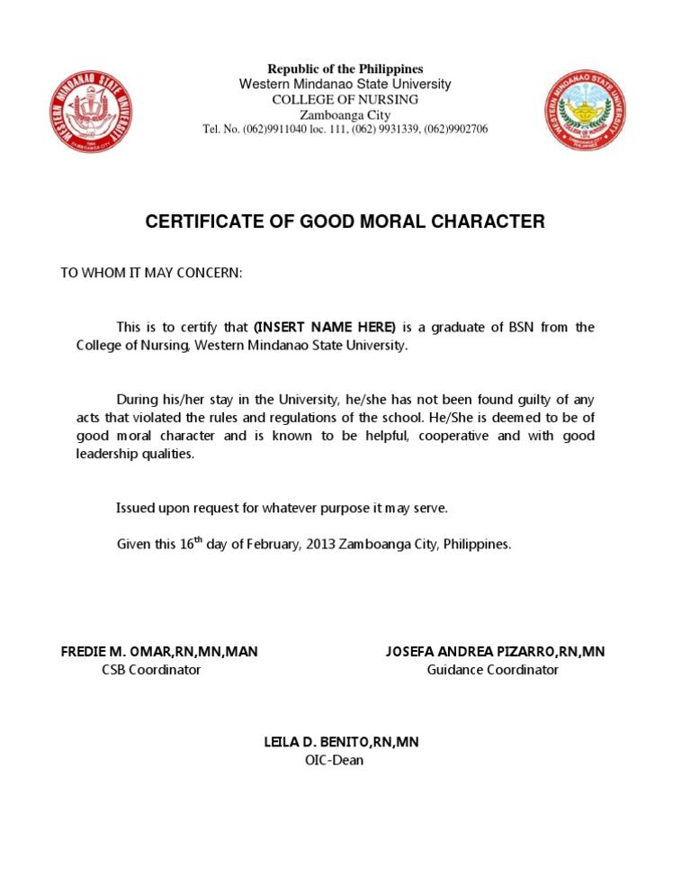 good moral character docshare sample court reference letter friend - certificate of recommendation sample