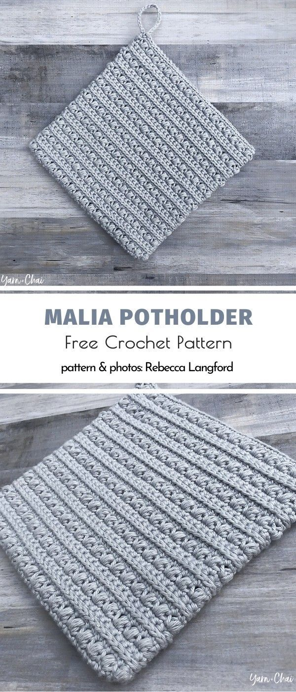 Malia Potholder Free Crochet Pattern