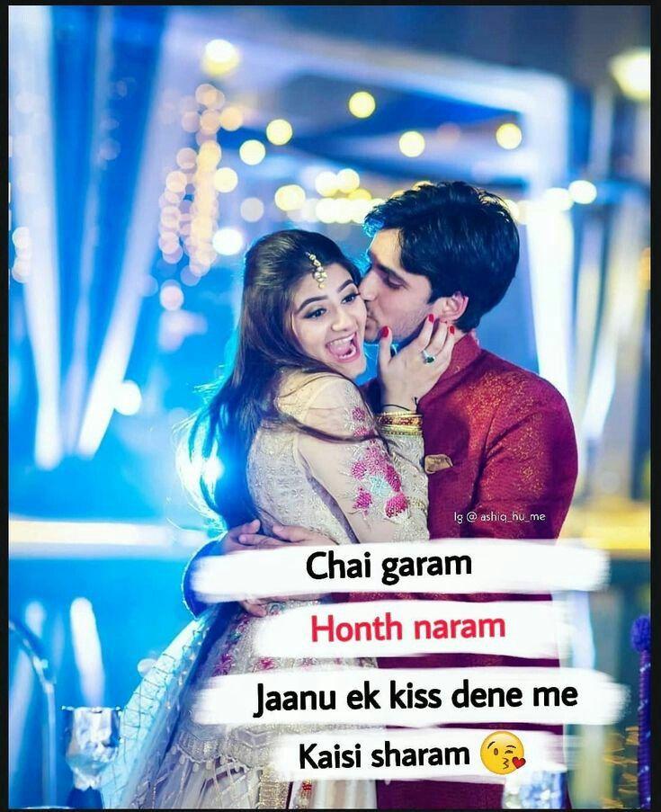 Romantic Couples  Romantic Quotes in English   Desi Photo ...