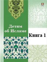 Ayat Al Kursi Books Home Decor Decor