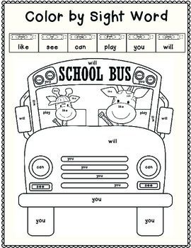free first gradesecond grade color by sight word back to school theme sight words like see can play you will