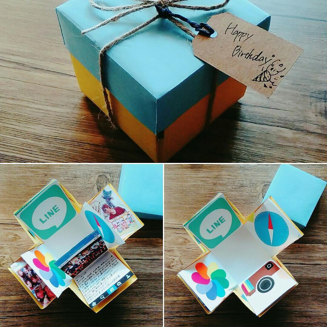 写真やメッセージを添えて 画用紙やマスキングテープといった材料を使って作るサプライズボックス プレゼントボックス 仕掛けは一見難しそうに見えるけれど取り掛かってみると意外と簡単にできちゃうみたい クリスマスやバレンタインデーのイベント時に渡すプレ
