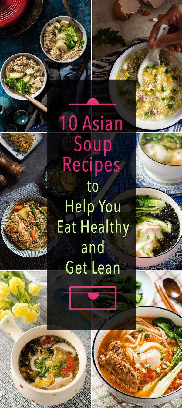 10 asian soup recipes to help you eat healthy and get lean asian food 10 asian soup recipes forumfinder Choice Image
