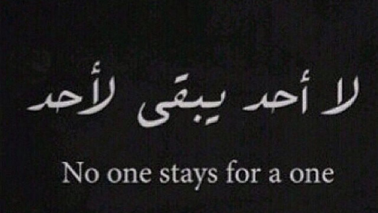 عبارات جميلة جدا وقصيرة Phrase Arabic Calligraphy Calligraphy