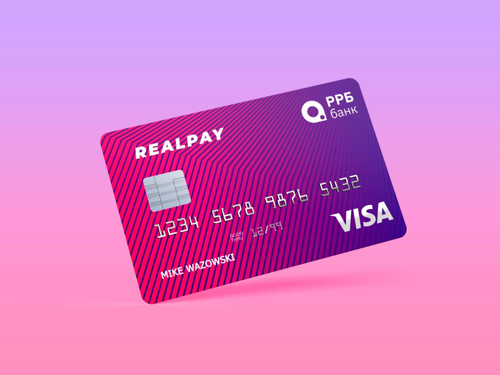 Bank Credit Card Credit Card Design Bank Credit Cards Bank Card