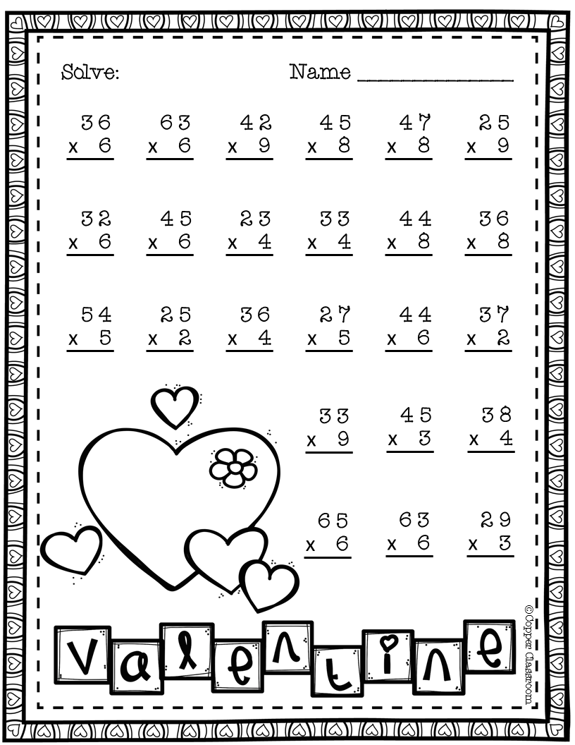 two digit multiplication with regrouping valentine 39 s day theme teacherspayteachers. Black Bedroom Furniture Sets. Home Design Ideas