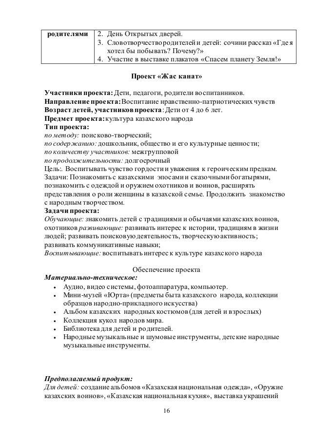 Решебник по физике 9 класс а.в.грачёв в.а.погожев
