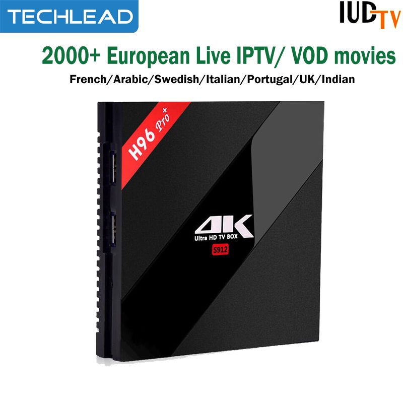 Turkish Iptv Box