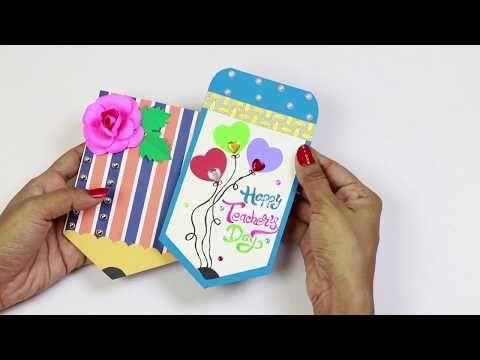 Teachers day card   DIY card for teacher   teachers day gift idea   Teacher's Day Greeting Card - YouTube #teachersdaycard
