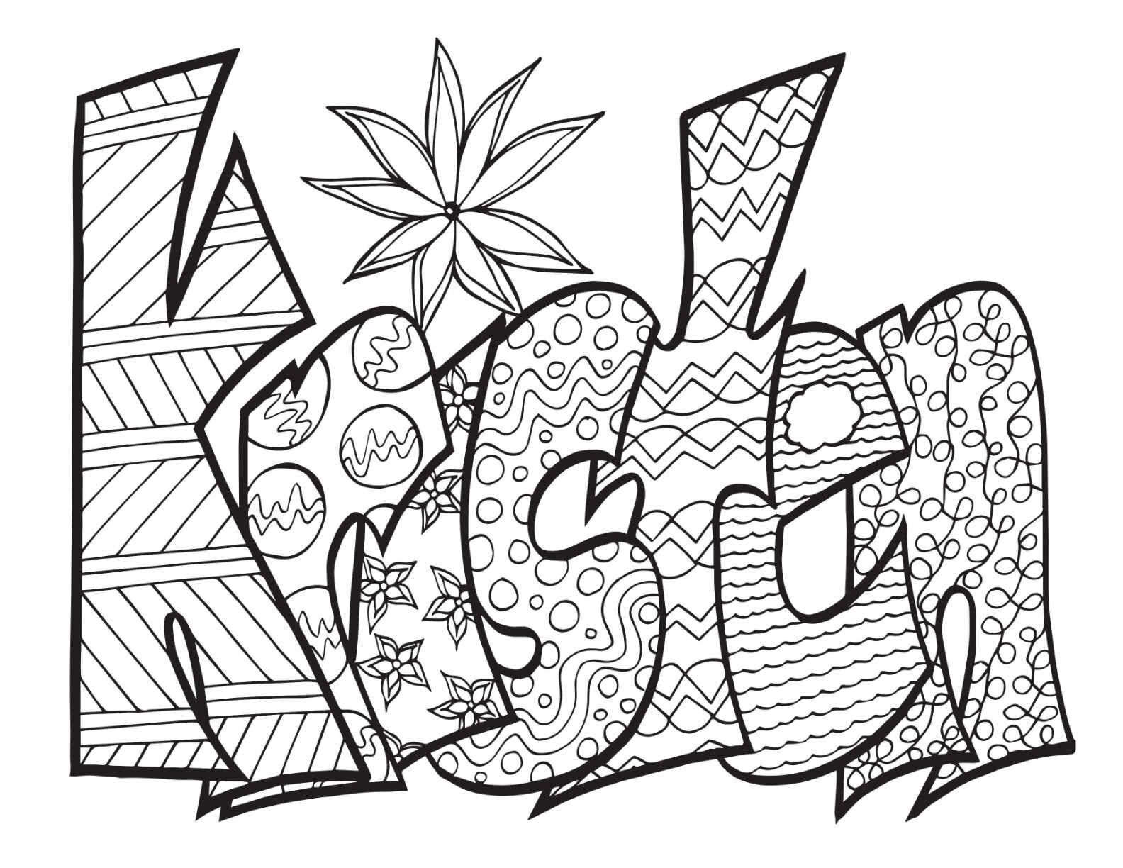Create Your Own Name Coloring Page | Coloring Page Blog