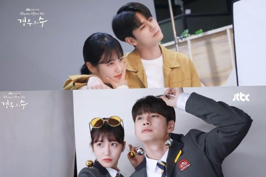 "Watch: Ong Seong Wu And Shin Ye Eun Pose As A Couple In ""More Than Friends"" Making-Of Video"