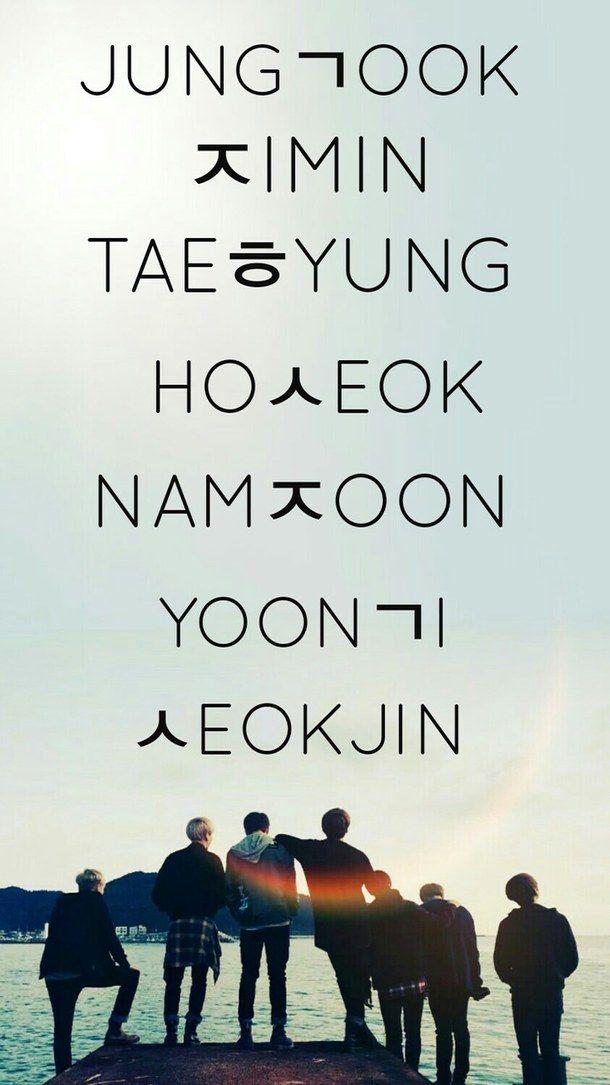 Bts Hangul English Wallpaper Image 4252926 By Sarahswlon On