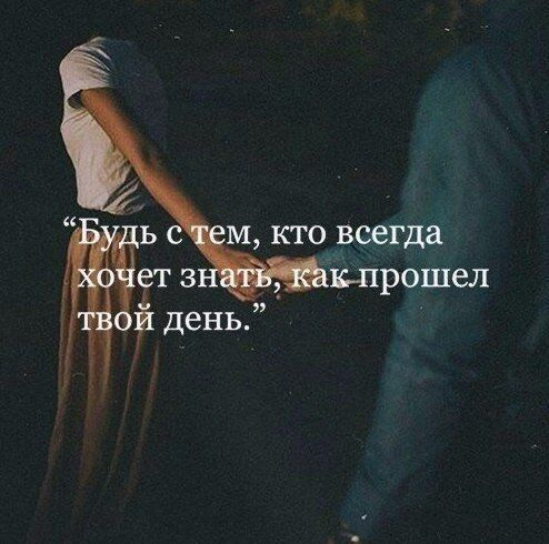 Lyubov Para Chuvstva Emocii Schaste Zhizn Bol Otnosheniya