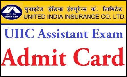 Uiic Admit Card Download 696 Vacancy Employment News Online Organization