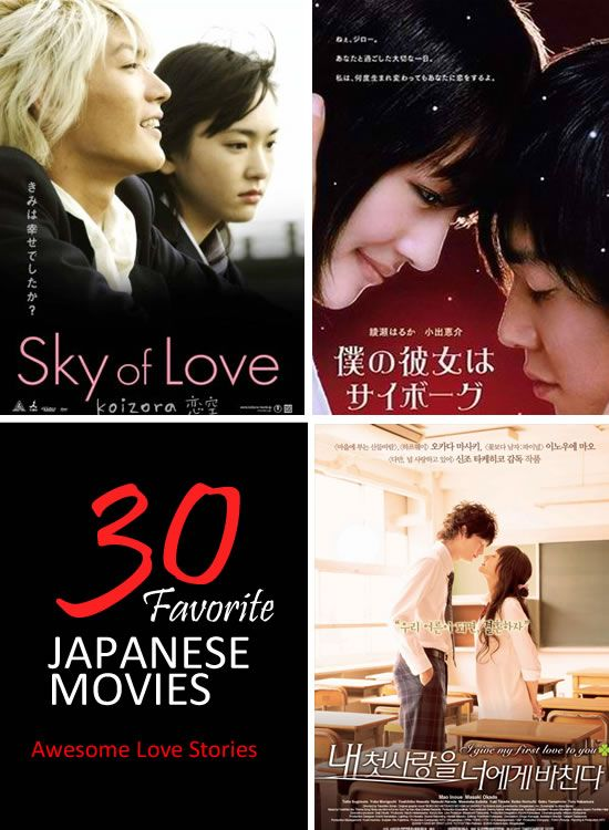30 Favorite Japanese Movies - Part 2