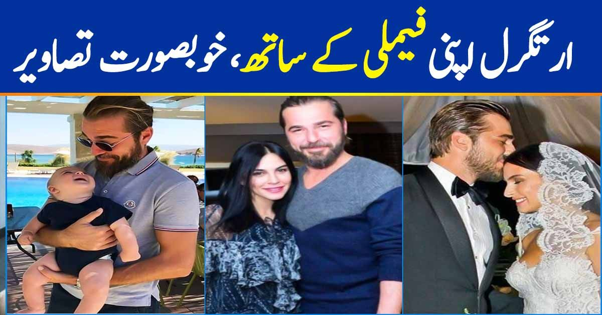 The latest sensation for the Pakistani Drama viewers is