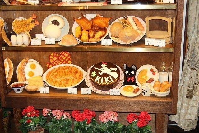 ジブリ飯を体と心で味わう ジブリ美術館で食事シーンの企画展示スタート フォトギャラリー1 映画ニュース ジブリ飯 食事シーン ジブリ