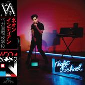 neon indian https://records1001.wordpress.com/