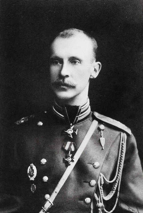 Grand Duke Dmitri Konstantinovich Romanov of Russia.