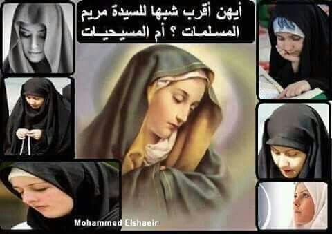 الحجاب مفروض على المسيحيات و المسلمات و اليهوديات With Images